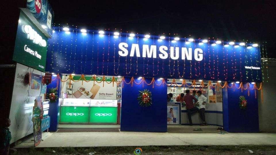 Vishal Telecom