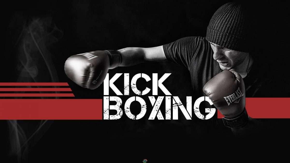 burn out fitness kick boxing