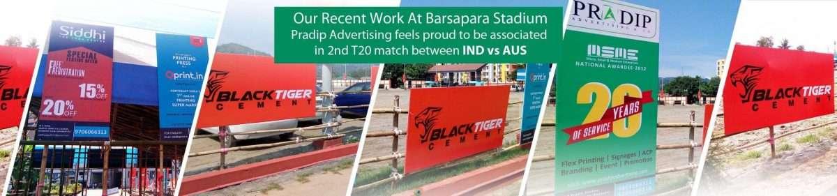 Pradip Advertising