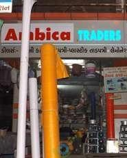 Ambica Traders